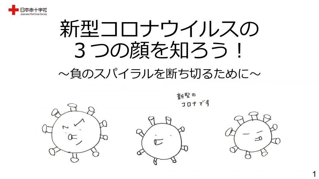 鹿児島 コロナ 最新 ウイルス 鹿児島県霧島市|新型コロナウイルス感染症について
