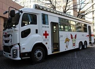 バス 献血