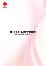 Blood_service20150330.png