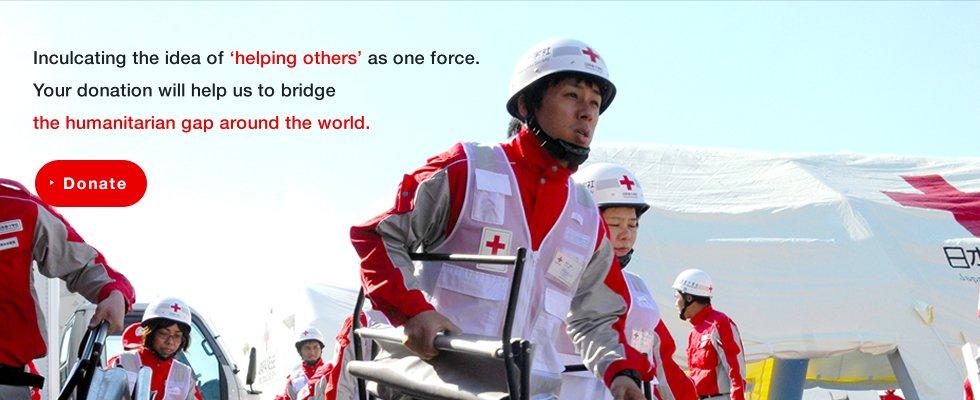Japanese Red Cross Society