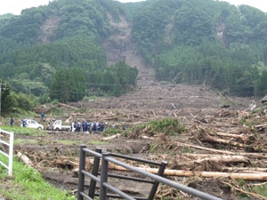 Landslides had occurred in Aso on July 12.