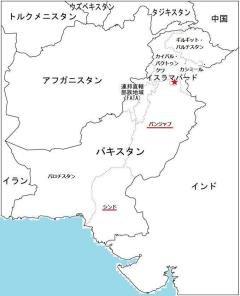 パキスタン(洪水復興支援)