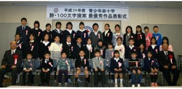 essay tsunami disaster 2004 dodge