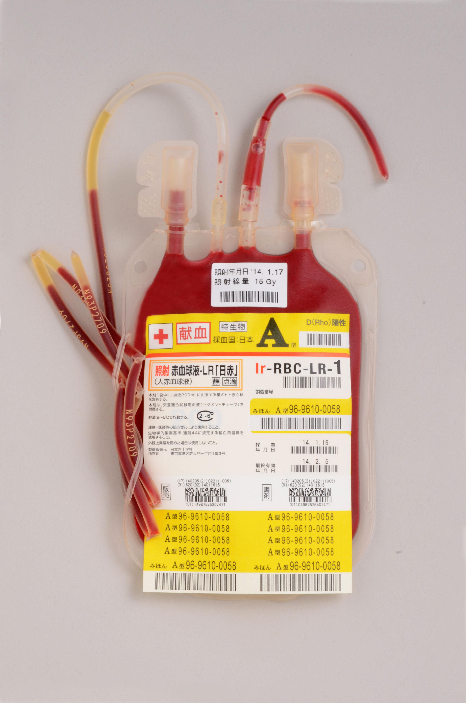 輸血用血液製剤資料表|製品情報...