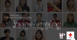 keepclapping.pngのサムネイル画像